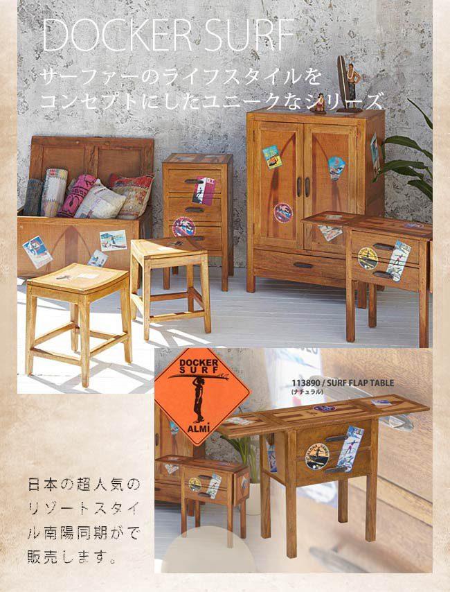 芒果木工艺考究而独特