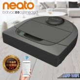 【美國超熱銷 Neato】Botvac D3 Wifi 支援雷射掃描掃地機器人吸塵器