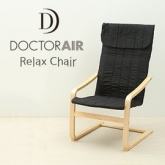 【DOCTOR AIR】Relax 紓壓椅