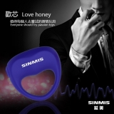香港SINMIS-歡芯Love Honey  防水時尚情趣震動鎖精環