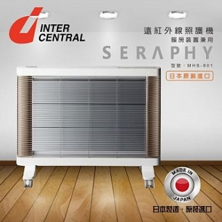 -日本原裝【INTERCENTRAL】SERAPHY 遠紅外線健康暖房照護機 MHS-901