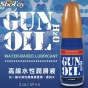 【美國Empowered Products】GUN OIL-H2O水溶性潤滑液 59ML